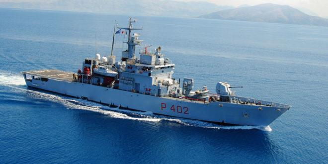 Marina militare nave Libra